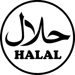 Halal logo Akbar Market